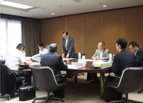 第1回広島市雇用対策協定推進会議